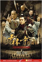 legend-of-shaolin