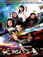 Tian Di Chuan Qi