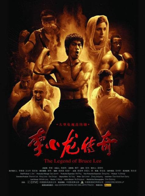 affiche La L�gende de Bruce Lee