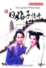 TheLegend Of White Snake1993