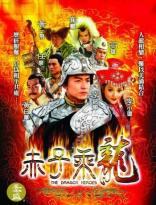 Dragon Heroes