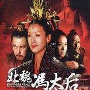 Empress feng