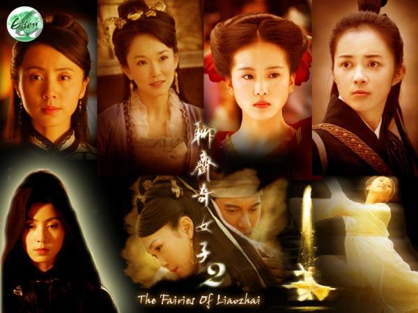 Fairies of Liao Zhai