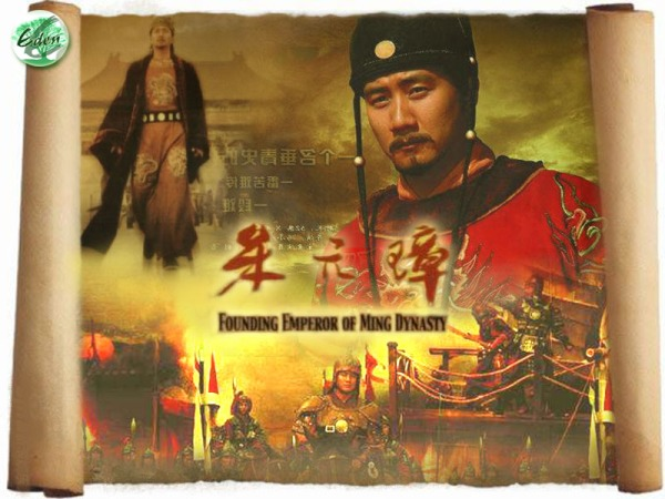 Founding Emperor of Ming Dynasty