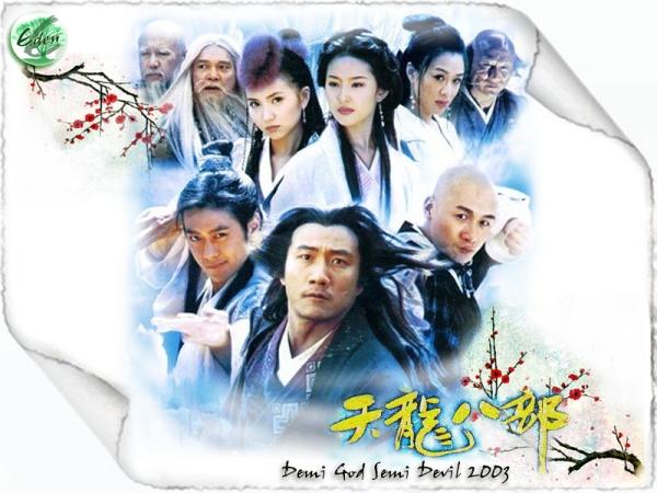 Heaven Dragon 2003