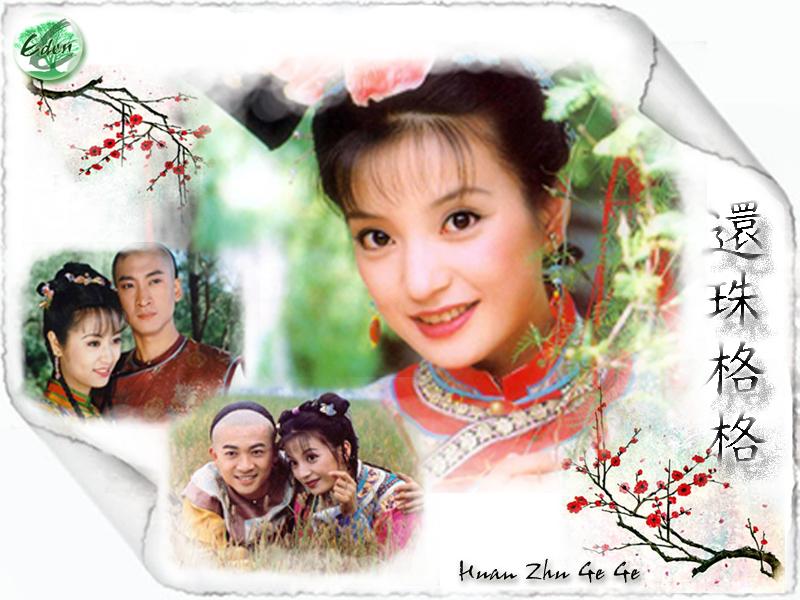 [C-Drama] Huang Zhu Ge Ge Huan-zhu-ge-ge-1-2