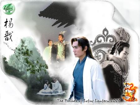 Lotus Lantern 2008