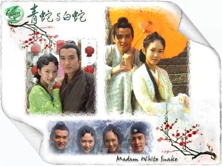 Madam White Snake Fann Wong