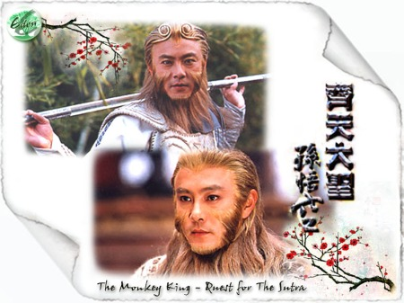 Monkey King - Quest for The Sutra