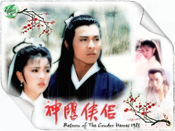 Return of The Condor Heroes 1983