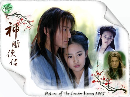 Return of The Condor Heroes 2005