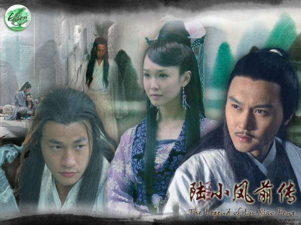 The Legend of Lu Xiao Feng