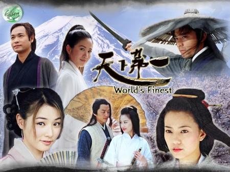 Tian Xia Di Yi