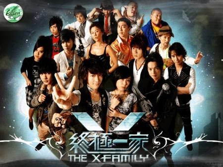 X Family