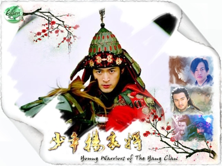 Young Warriors of The Yang Clan 2004