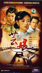 Yun Niang