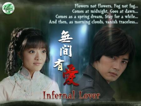 Infernal Lover