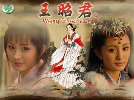 wang-zhao-jun.jpg?w=450&h=337
