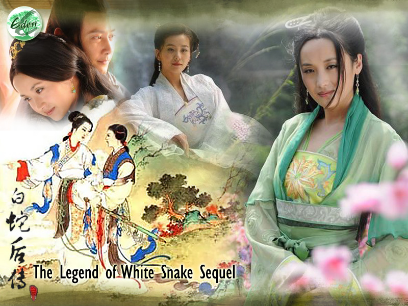 the legend of the white snake sequel drama