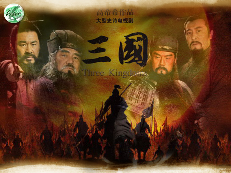 Three Kingdoms / �� Krall�k / 2010 / �in / Online Dizi �zle