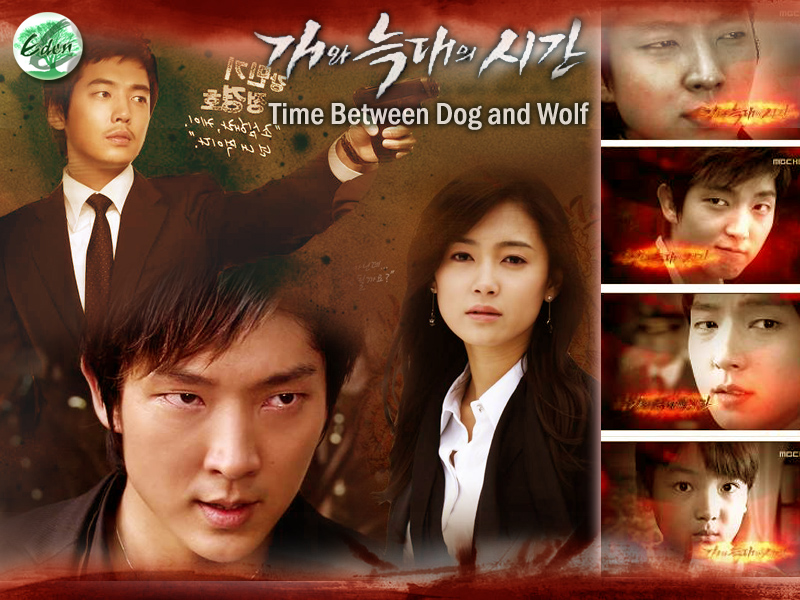 http://edengallery.files.wordpress.com/2010/09/time-between-dog-and-wolf-wallpaper.jpg