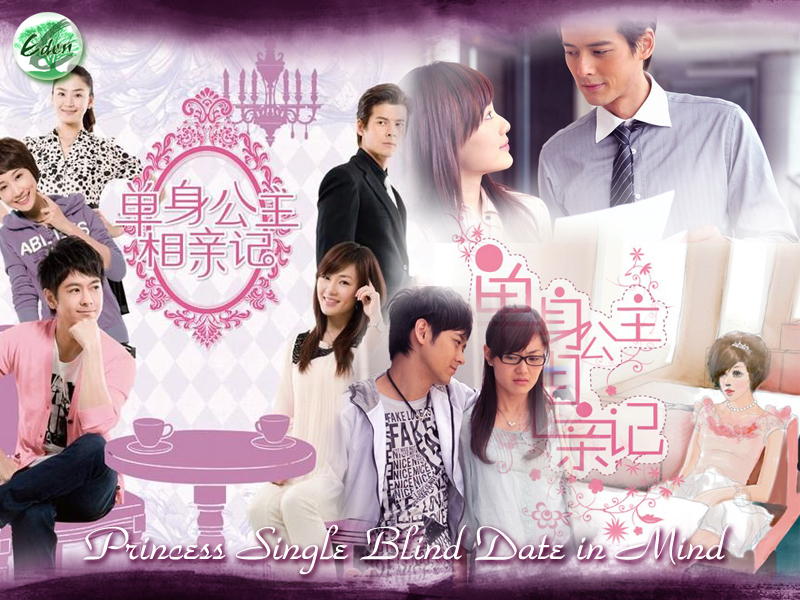 single princesses and blind dates ost Soundtrack[edit] you are the one by jimmy lin 林志颖 color 颜色by jimmy lin 林志颖 orange balloon 橘色气球by vivi jiang 江映蓉 clone 复制人by vivi jiang 江映蓉 i do not know 我不知道by sugar tang 唐笑 september 九月by sugar tang 唐笑.