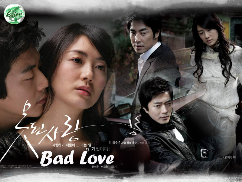 watch korean drama bad love episode 1 english sub korean drama 2015 youtube com online alluc finds the best free full length videos to watch online