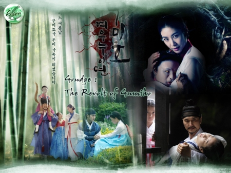 Grudge The Revolt of Gumiho Wallpaper