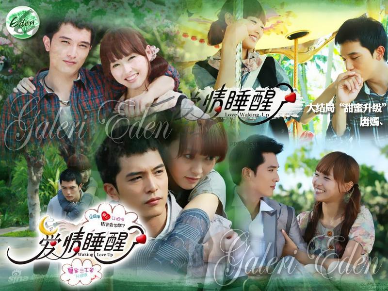 Roy chiu chen qiao en dating 3