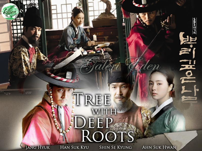 Tree With Deep Roots / Derin K�kl� A�a� / 2011 / G�ney Kore /// Spoiler