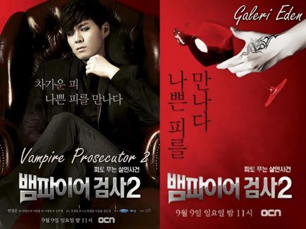 Vampire Prosecutor 2 - 1