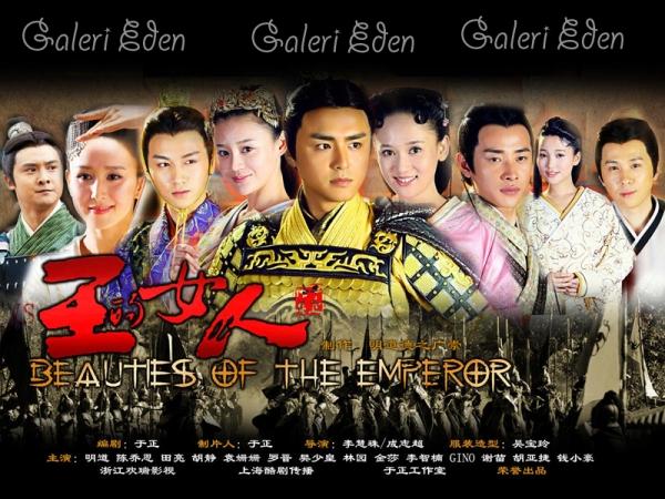 Beauties of Emperor Wallpaper 2