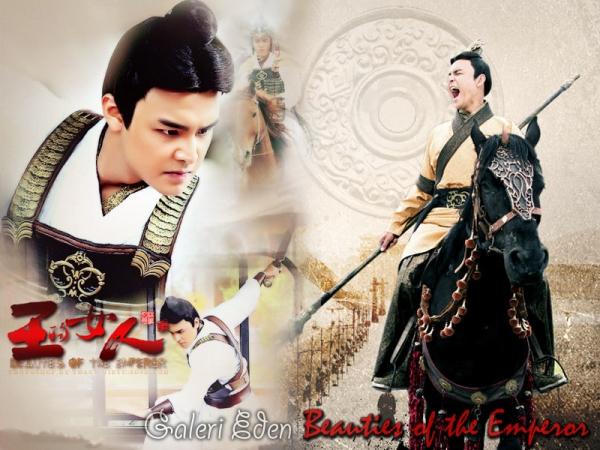 Beauties of Emperor Wallpaper 3