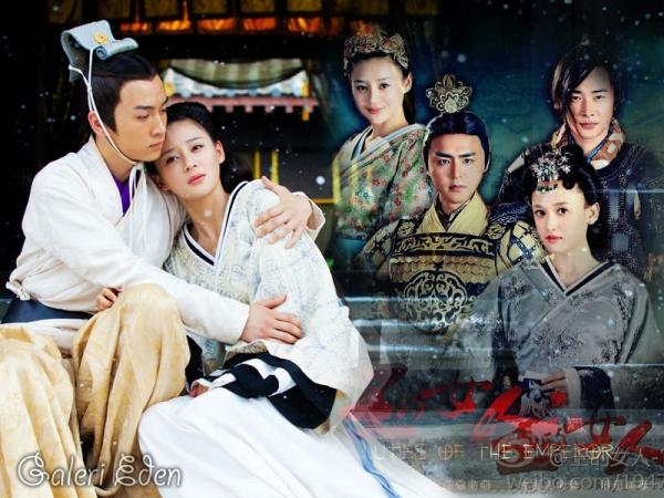 Beauties of Emperor Wallpaper 4