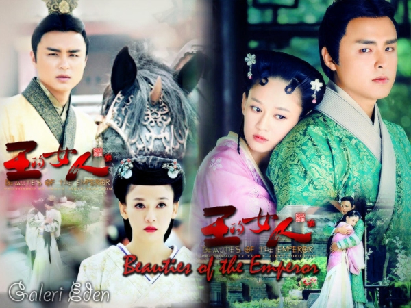Beauties of Emperor Wallpaper