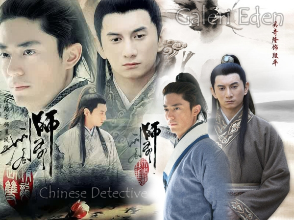 Chinese detective 2