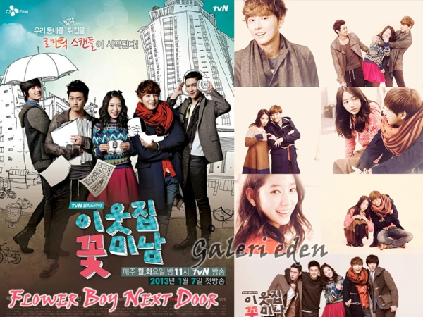 Flower Boy Next Door 2