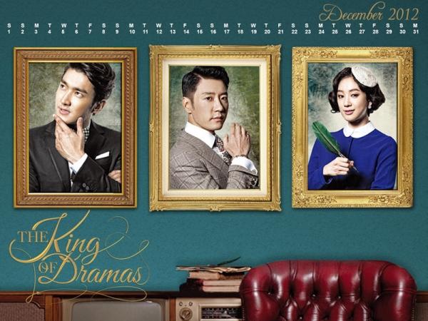 King of Dramas 1