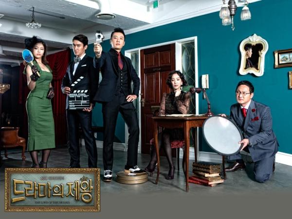 King of Dramas 2
