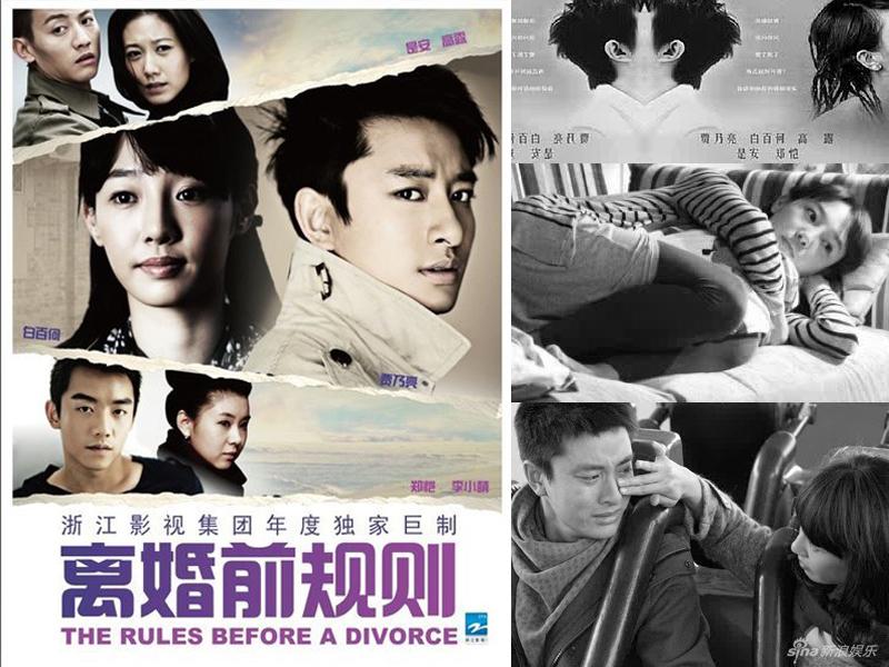 Galeri Eden | Jual DVD Korea-Mandarin etc | Halaman 6