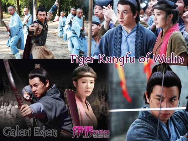 Tiger Kungfu of Wulin 2