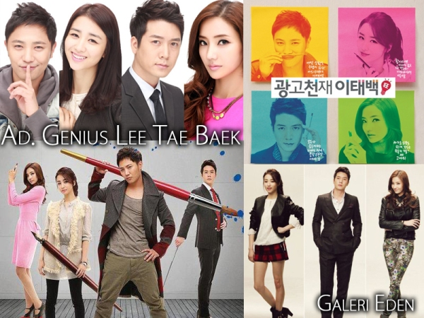Lee Tae Baek