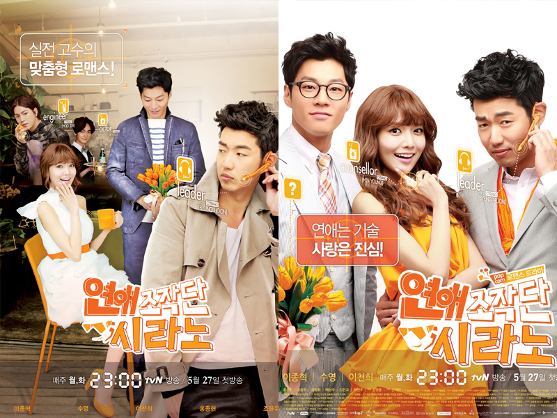 cyrano dating agency 2013 eng sub Dating agency cyrano: episode 15 by javabeans we've got a bit more action than we're used to as the final plot gets underway and lives are put on the line.