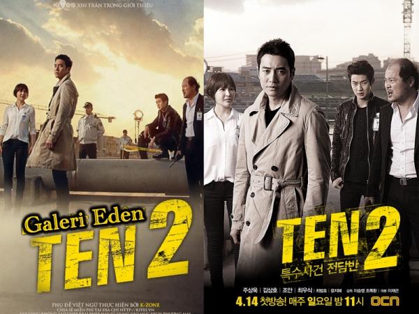 ten2wall