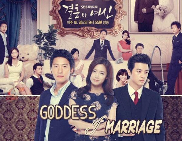 goddessofmarriagewall