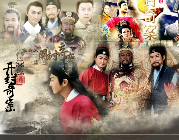 justicebao2012wall