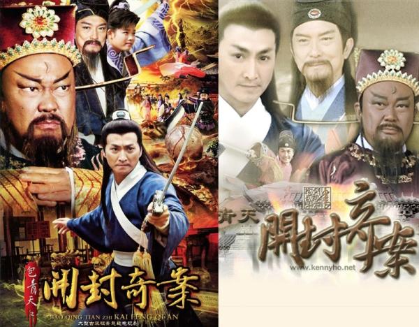 justicebao2012wall2