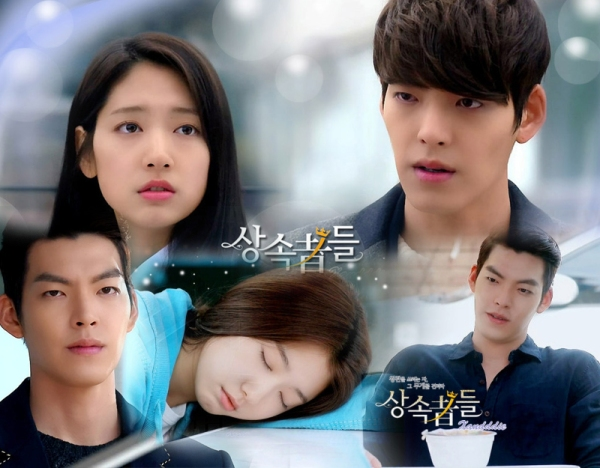 The Heirs Wall1