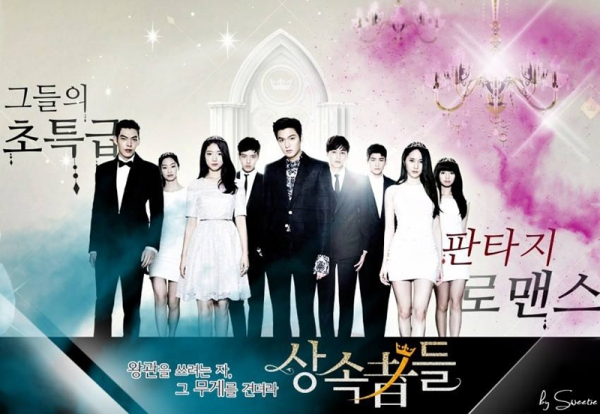 The Heirs Wall2