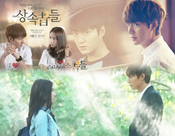 The Heirs Wall3